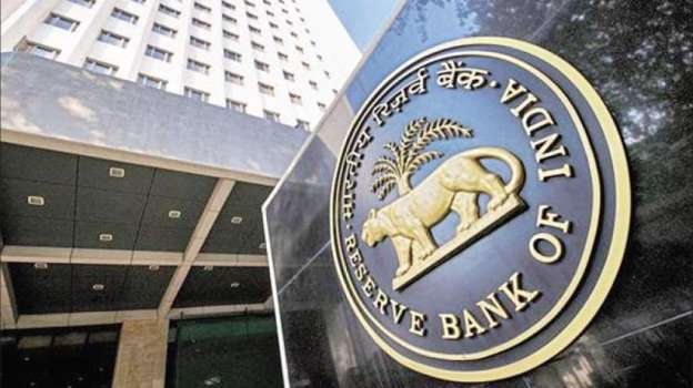 Rupee Opened Lower After Former Bureaucrat Picked As RBI Head